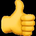 emoji-pouce-en-l-air-1F44D